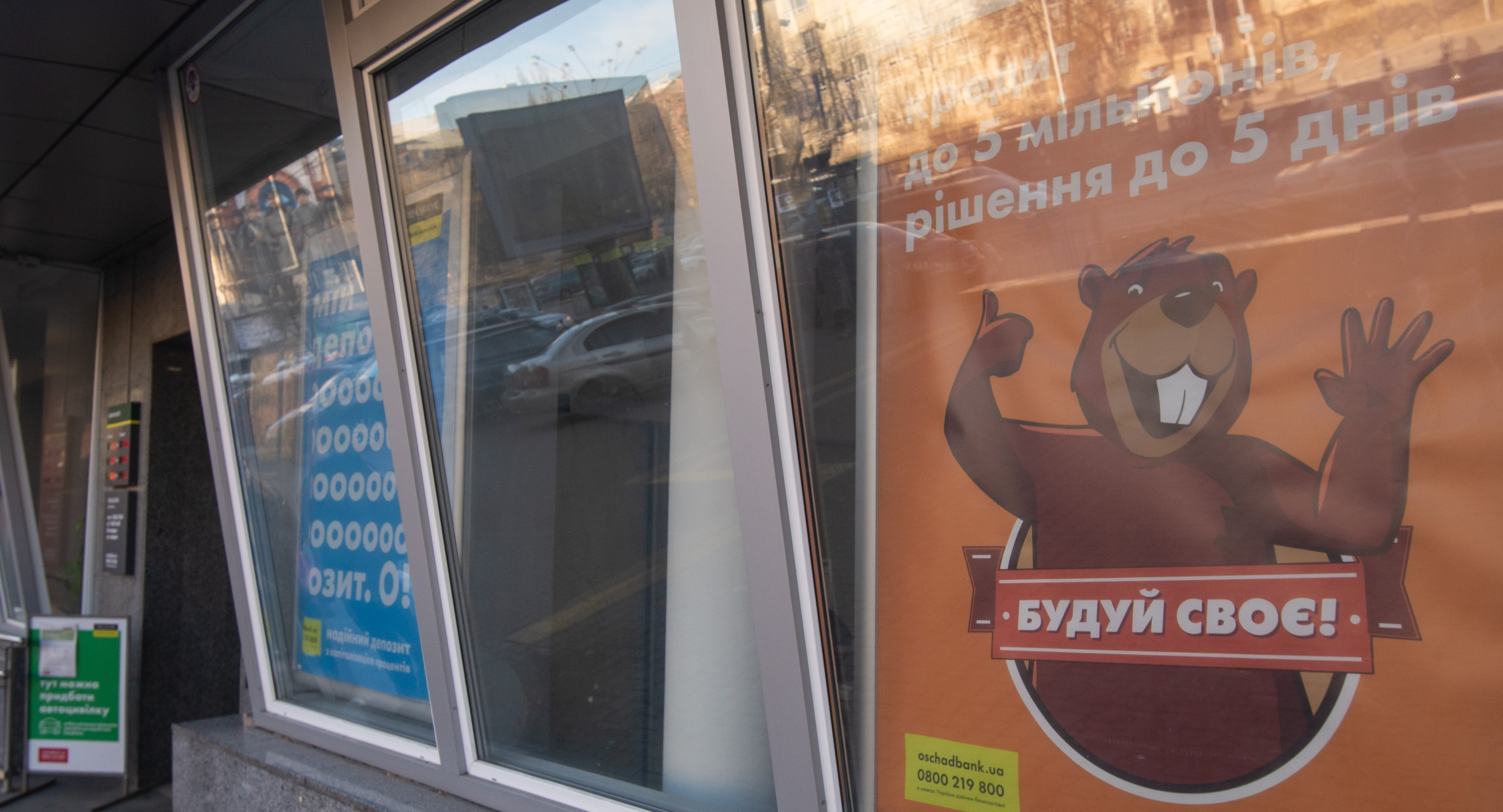 займы до 100 000 рублей срочно на карту без отказа